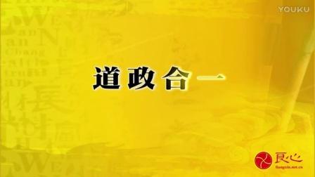 中国好家风系列 第二集