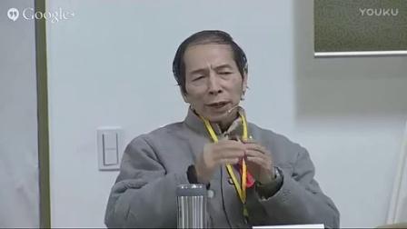 2014華嚴高峰論壇1220自由座談晚上場(1900開始)_标清