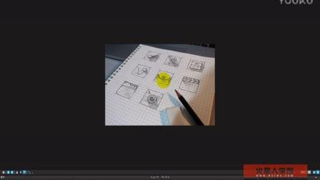 ui设计培训-设计手绘-创意图标与圆角图标 火星人01