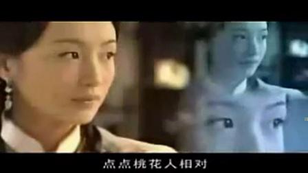 《凤求凰》电视剧《长剑相思》片尾