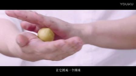 不一样的美食-紫薯蛋挞童心篇