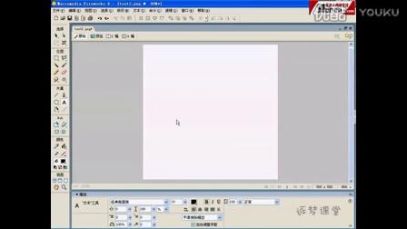 逐梦课堂fireworks制作视频教程4.1