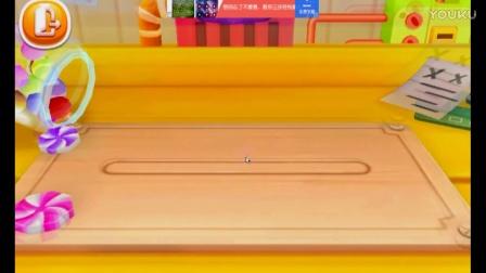 宝宝巴士--糖果工厂小游戏