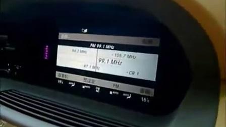 奔驰S400的分屏显示技术演示_汽车之家价格测评测20167