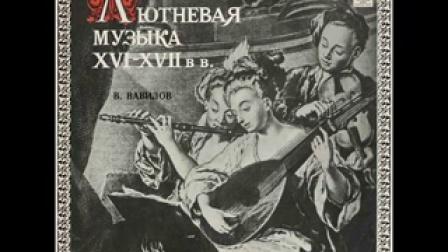 瓦维洛夫《圣母颂》原始版