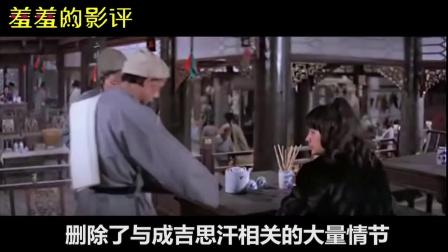 【羞羞的影评136】史上最全20个版本的黄蓉,你最喜欢哪一个?