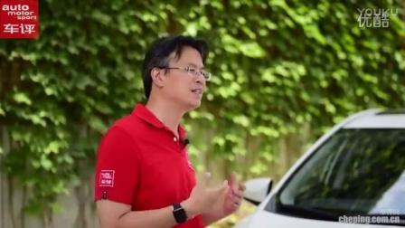 """【夏东评车:《试驾评测""""广汽丰田-雷凌(双擎)""""视频》】_汽车之家价格测评测20167"""