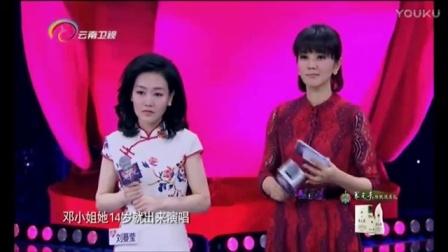《中国情歌汇》20170209:刘蔓莹演唱《娘心》 温暖感动深入人心