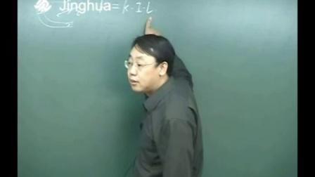 第1讲磁场及其描述上精华-宋晓垒高中物理09.步步为赢新课标选修3-1磁场