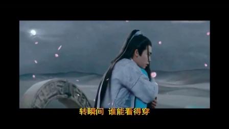 青云志 - 吉吉