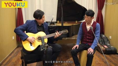 吉他弹唱 大乔小乔《农夫渔夫》(华子)