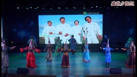 盛世夕阳红走进七彩云南——内蒙苏尼特左旗代表团《蒙古族时装秀》