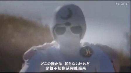 月光假面1981版主题曲《月光仮面は誰でしょう》