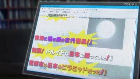 Rewrite 游戏ed00