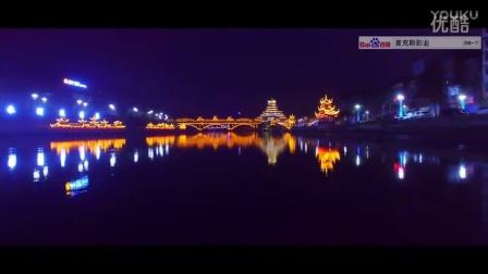 【大疆实拍】精灵4pro贵州省锦屏县航拍