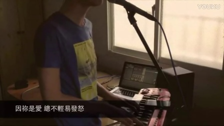 10000 Reasons(Bless The Lord) 我的灵赞美你 - Matt Redman 中文版 Cover