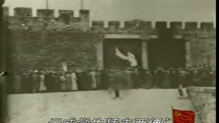 红旗飘飘-国歌纪念音乐会