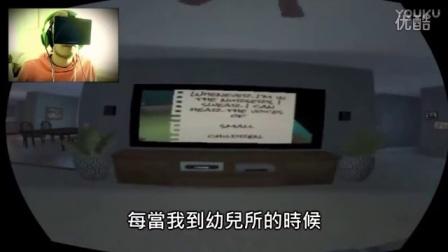 [中文]PewDiePie虚拟现实VR玩恐怖游戏被女友吓到喷屎 Oculus Rift_汽车之家价格测评测20167