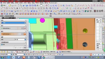 塑胶模具设计第48讲之行位上面出顶针板结构—Bowen 制作