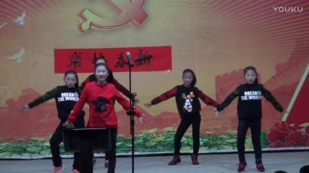 2017福建省永春县上姚村春晚1
