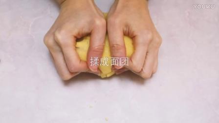 GOKUDODO猫狗镇情人节自制蔓越莓饼干