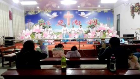 基督教舞蹈 圣诞节舞蹈 歌曲《你的爱不离不弃》20170211
