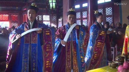 北京白云观丁酉年庆贺上元九炁赐福天官圣诞祈福法会