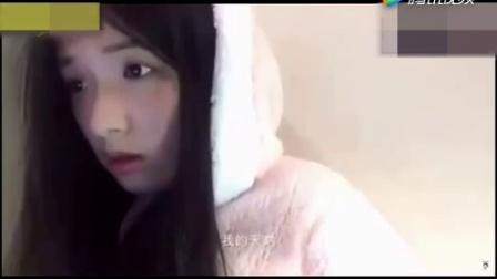 清纯美女第一次看岛国动作片,全程反应让人爆笑!