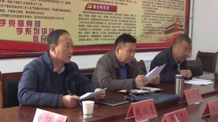 陇南成州机场场外10千伏电源供电线路工程验收会在成县交通局召开(成县电视台)