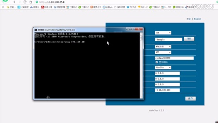 WiFi模块-STA模式