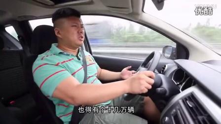【胖哥试车】试驾日产新骊威_