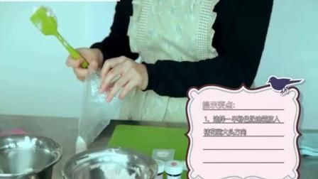 私房烘焙培训班0翻糖蛋糕烘焙(64)0西点烘焙师