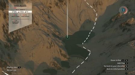 育碧新作《极限巅峰》公开测试试玩