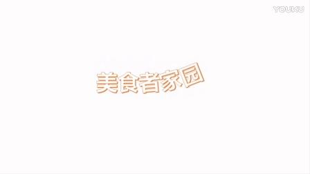 『进击的中国美食』血糯米茶泡饭_