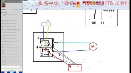 4脚、5脚、六脚、8脚、10脚继电器
