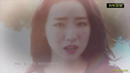 HANA - 一輩子守候 Official MV