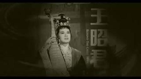 邵氏电影宣传片