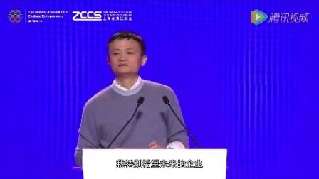 马云预言未来10年中国物流的发展趋势