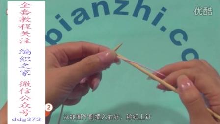 单桂花针编织(2)a给对象织围巾买什么线
