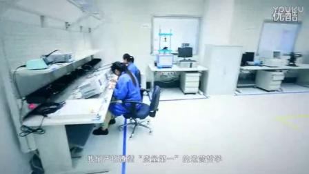 工业4.0实践基地:西门子成都工厂宣传片