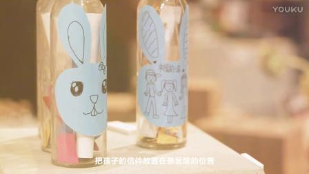 【活动宣传片】树德生活馆父亲节