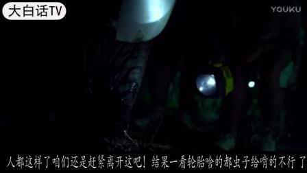 五分钟看完一群人去深山研究远古壁画遇险的恐怖片《原始恐惧》
