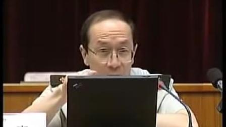 国防大学金一南教授《台湾问题与国家安全》 内部讲话,速看