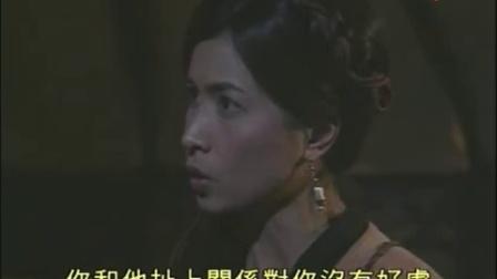 萧十一郎05
