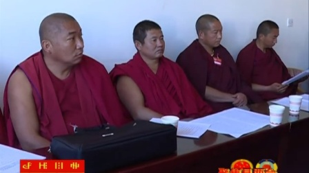 政协宁蒗彝族自治县十五届一次会议开幕