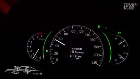双环汽车汽车旗下-新款轿车与老款轿车-性能与油耗170207