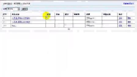 20140120-ThinkPHP-19-数据库连接及model模型定义使用