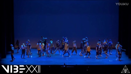 [2nd Place] Choreo Cookies - VIBE XXII 2017