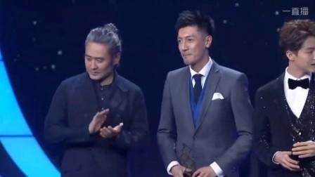 20170116吴秀波微博之夜颁奖嘉宾上台