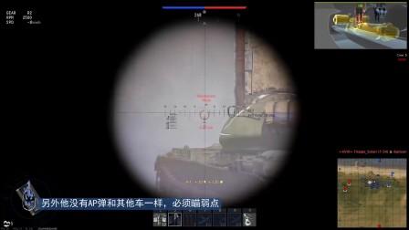 【战争雷霆,官方视频教程】番外篇:战雷中的那些粗管子